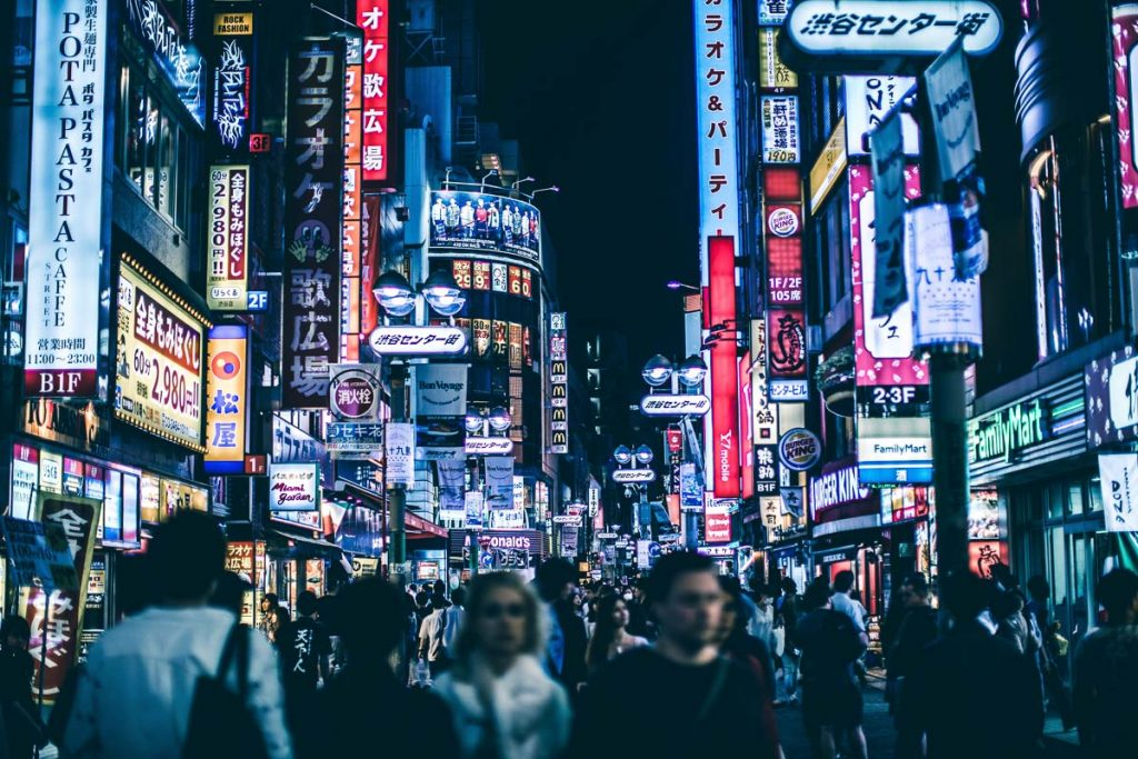 Tokyo Itinerary: What to do in Tokyo in 2 days