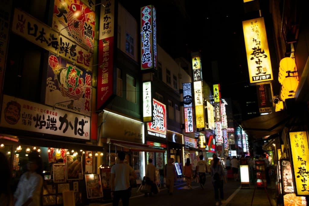 Shinjuku Tokyo Itinerary