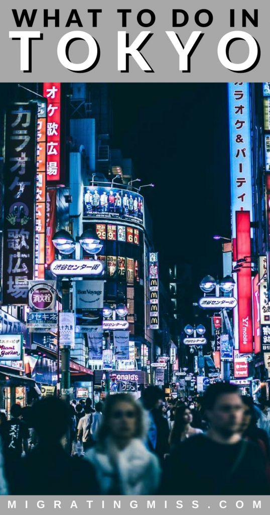 Tokyo Itinerary: What to do in Tokyo in 2 days - A guide to the best things to see in 2 days in Tokyo! The best places to visit, things to eat, where to stay.