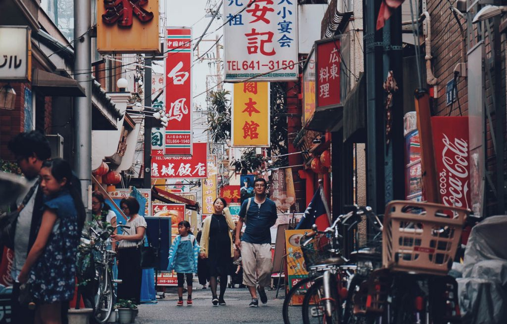 Tokyo Itinerary: Where to stay in Tokyo