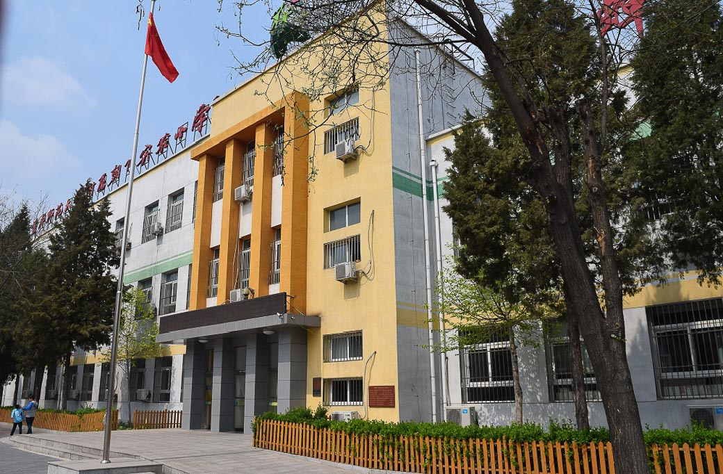 Moving to Beijing - Beijing Public School