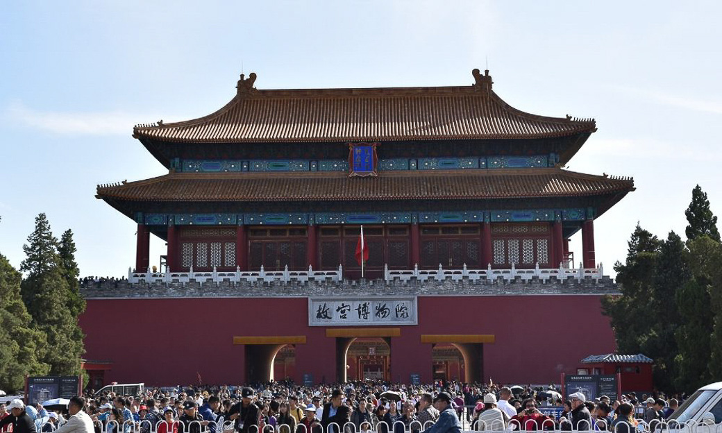 Moving to Beijing - Forbidden City